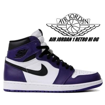 ナイキ エアジョーダン 1 ハイ OG NIKE AIR JORDAN 1 RETRO HI OG court purple/black-white 555088-500 スニーカー スニーカー AJ1 コートパープル