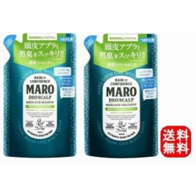 MARO 薬用 デオスカルプ シャンプー・トリートメント つめかえセット 400ml