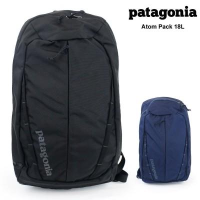 パタゴニア Patagonia バックパック アトム・パック 18L Atom Pack リュックサック アウトドア メンズ レディース ユニセックス