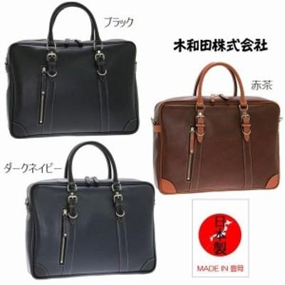 ブリーフケース ビジネスバッグ メンズバッグ メンズファッション 王道 Kiwada パトリック 二本手 本革付属 鞄の聖地