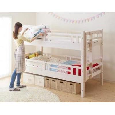 ダブルサイズになる・添い寝ができる二段ベッド kinion キニオン ベッドフレームのみ シングル
