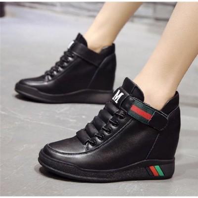 スニーカー インソールシューズ レディース インソール 厚底 ハイカット 靴 美脚 シューズ 婦人靴 2020 カジュアル