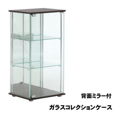 コレクションケース ガラス 棚 背面ガラス付き フィギュアケース フィギュア ガラスキャビネット 飾り棚 ディスプレイケース 木製 コレクションボックス