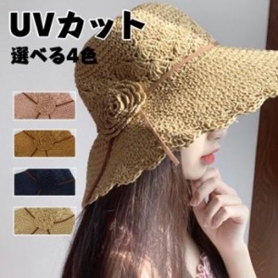折りたたみ 帽子 レディース 大きめ 麦わら ブレードハットUVカット 紫外線カット 日焼け対策 ハット ぼうし ハット ファッション ネコポ
