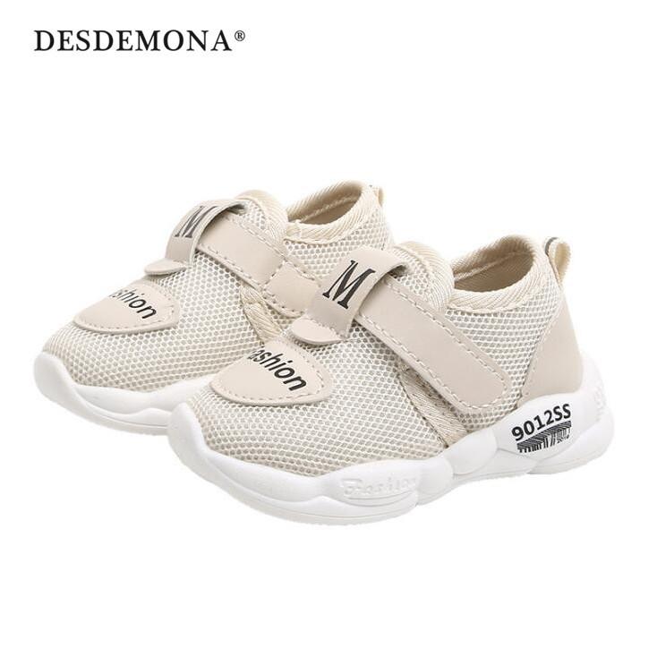 新款童鞋男童鞋學步鞋 0-2歲寶寶學步鞋子防滑軟底透氣男女嬰兒鞋百搭網鞋 男童休閒鞋 女童童鞋 運動鞋