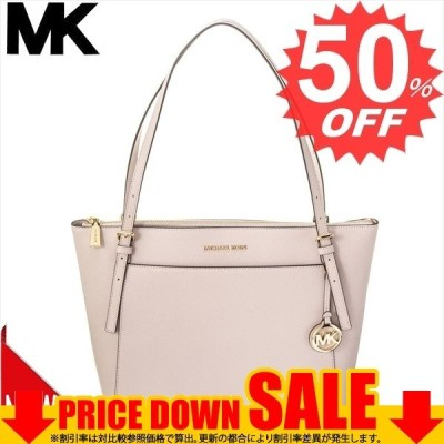 マイケルコース バッグ MICHAEL KORS 30T9GV6T9L 187 比較対照価格56,030円