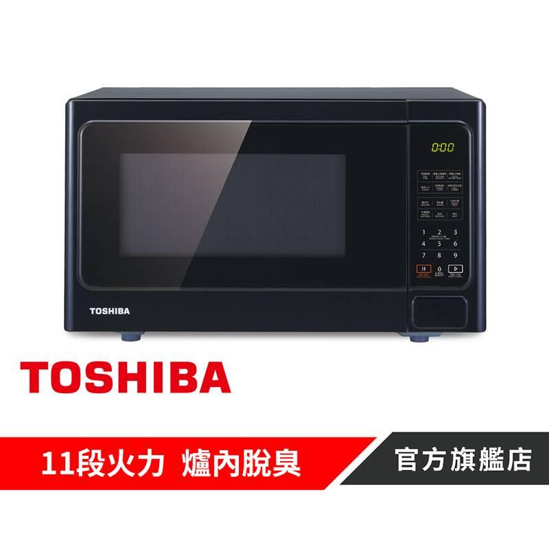 【TOSHIBA 東芝】25L燒烤料理微波爐 MM-EG25P(BK)(領券享蝦幣10%)