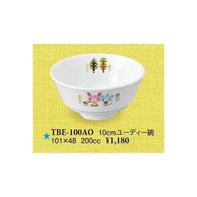 スリーライン 10cm ユーディー碗 青空の下で TBE−100AO