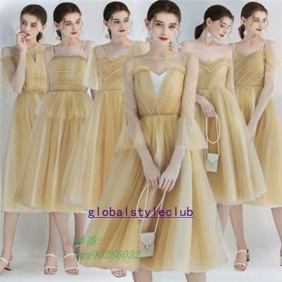 ブライズメイドイエロー袖ありミディアムパーティードレス締め上げタイプドレス大きいサイズミモレドレス
