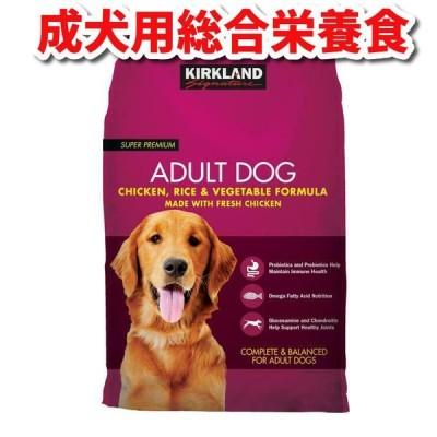 カークランド 成犬用 12kg コストコ  992187