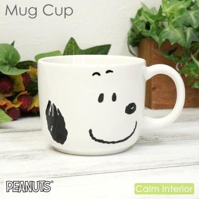 マグカップ コップ おしゃれ かわいい スヌーピー フェイスマグ 陶器製 日本製 SNOOPY PEANUTS ギフト 贈り物 プレゼント