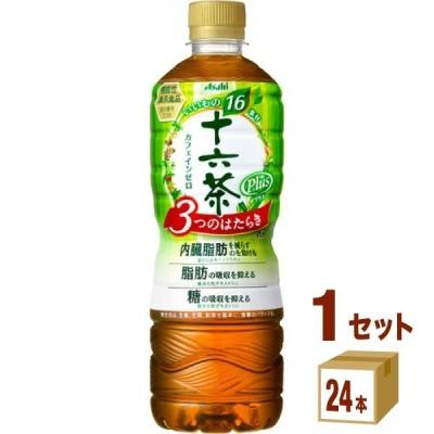 アサヒ 十六茶プラス 3つのはたらき 630ml (24本)