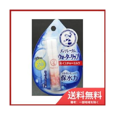 【メール便送料無料】メンソレータムウォーターリップモイスチャーミルク