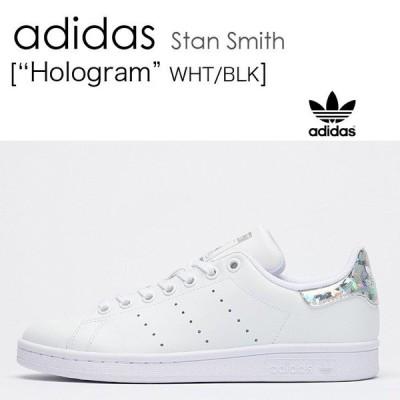 adidas STAN SMITH WHT/BLK Hologram スタンスミス ホログラム EE8483