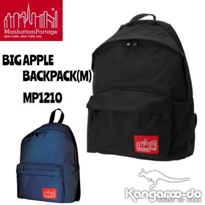 マンハッタンポーテージ ビッグアップルバックパック(M)/BIG APPLE BACKPACK(M) MP1210