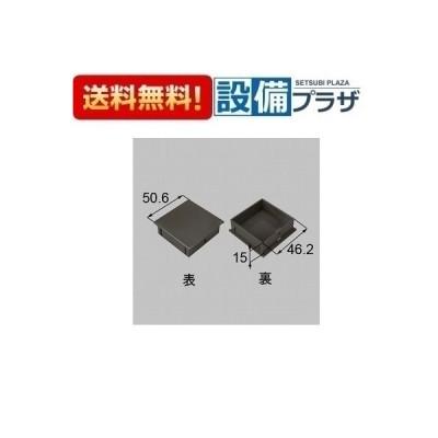 G-P332-PEAF トステム/TOSTEM/LIXIL 格子小口キャップ