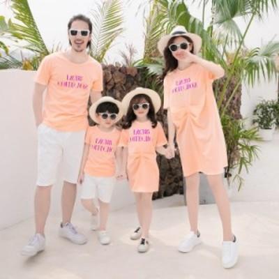 ファミリールック Tシャツ ビーチ 親子ペアルック 海旅行 女の子 男の子 ビーチバカンス 可愛い セットアップ 新作