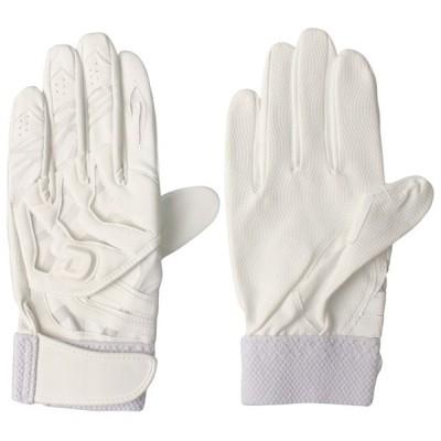 Wilson ウイルソン 野球 バッティンググローブ バッティング用手袋 ディマリニ バッティンググラブ シングルベルト 一般 両手用 : ホワイト WTABG0701 WHIT