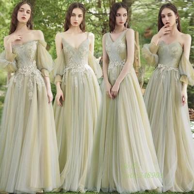 ブライズメイド ドレス ロング丈 袖付き 二次会 大きいサイズ 半袖 フリル 結婚式 オフショルダー 体型カバー