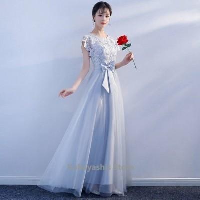 ロングパーティードレスフリル袖ラウンドネックウエストリボン付き透かしグレーイブニングドレスお呼ばれ発表会演奏会結婚式ドレス