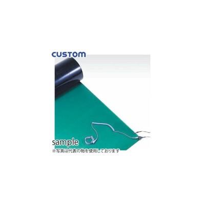 カスタム(CUSTOM) AS-501-0.6M テーブルマット