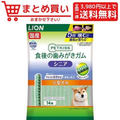 【新商品】PETKISS 食後の歯みがきガム シニア 小型犬用 14本