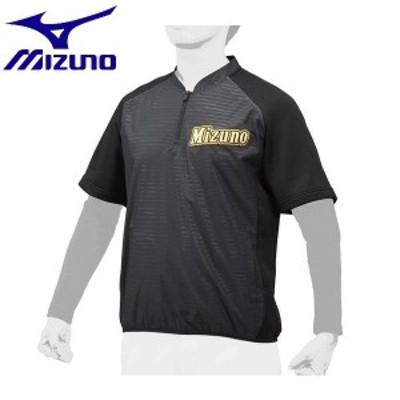 ◆◆ <ミズノ> MIZUNO ハイブリッドハーフZIPジャケット(半袖)[ユニセックス] 12JE8V48 (09:ブラック)