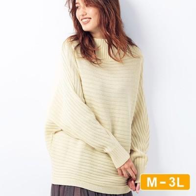 Ranan 【M~3L】衿デザインリブ切替ニット グリーン LL レディース