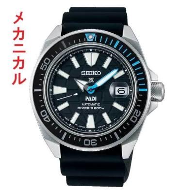 SEIKO セイコー SBDY095 プロスペックス PROSPEX DIVER SCUBA PADI Special Edition ダイバーズウォッチ 取り寄せ品