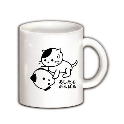 犬のふりしてるねこ マグカップ(ホワイト)