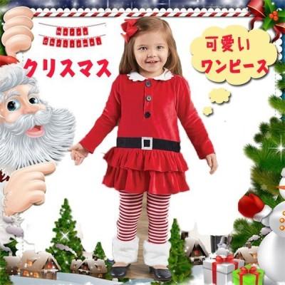 サンタ服女の子ワンピースコスプレクリスマスサンタクロース服コスチュームキッズサンタ衣装子供服可愛いクリスマスプレゼント