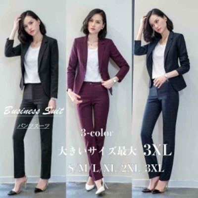 ジャケット パンツ 長袖  ブラック 紫 ネイビー大きい 大きいサイズ 小さい 小さいサイズ 細い 細見せ効果 レディース 春夏 春 XL 2XL 3X