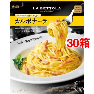 S&B 予約でいっぱいの店のカルボナーラ (135g*30箱セット)