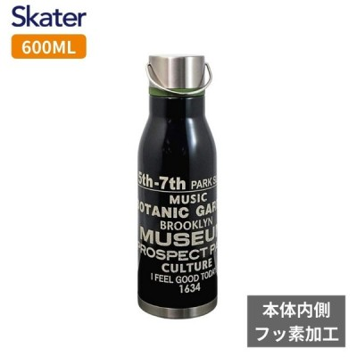 送料無料 スケーター 水筒 マグ 子供 大人 軽量 保温 保冷 600ml リングハンドル ステンレス ボトル SSW6N 429071