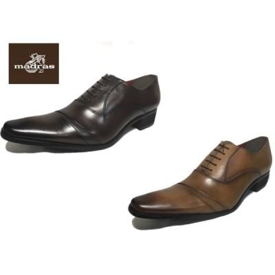 マドラス/madrasu BC6007 ブラックリスト 紳士靴 ロングノーズ 内羽根 ビジネスシューズ(ダークブラウン/ライトブラウン)本革 特価