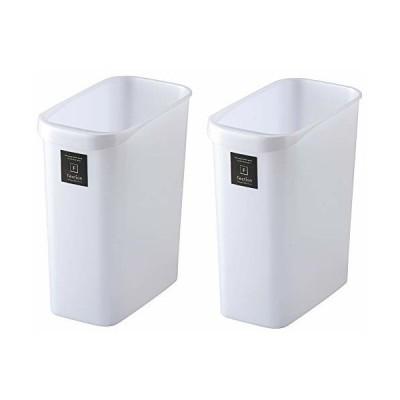 リス ゴミ箱 くず入れ 角型 メタリックホワイト 12L フレクション 2個セット 2個セット