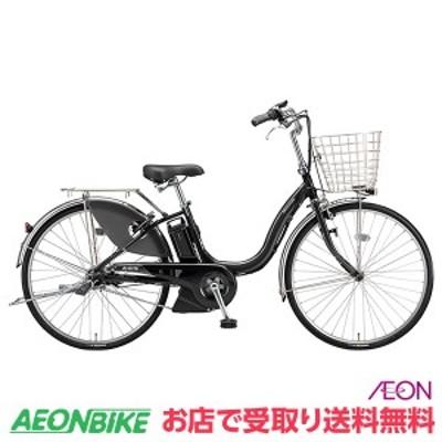 クーポン配布中!電動 アシスト 自転車 ブリヂストン (BRIDGESTONE) アシスタU DX イオン限定モデル E.Xブラック 26型 内装3段変速 26型