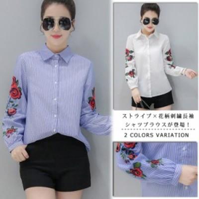 シャツ ブラウス 花柄刺繍 レディース フラワーシャツ ベルスリーブシャツ とろみシャツ ボタニカル花柄シャツ 長袖 ワイシャツ