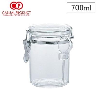 CASUAL PRODUCT アクリルキャニスター ラウンド M 700ml【保存容器/調味料入れ/砂糖 塩入れ/調味料ス