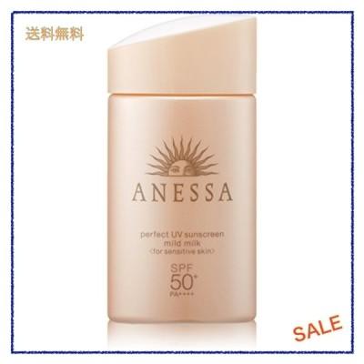 ANESSA(アネッサ) アネッサ パーフェクトUV マイルドミルク SPF50/PA 無香料 単品 60mL