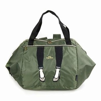(ミスサパト) 買い物バッグ レディース 3WAY 折りたたみ かごサイズ キャリーオン スキニーパンツ カーキー