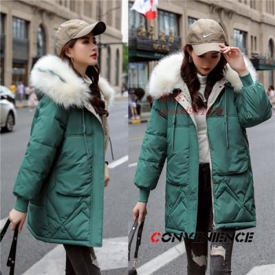 中綿ジャケット レディース 大きいサイズ ゆったり フード付き 裏起毛 保温 おしゃれ 中綿ダウンコート 防風 冬服 防寒着 裏ボア 暖かい ブルゾン 厚手