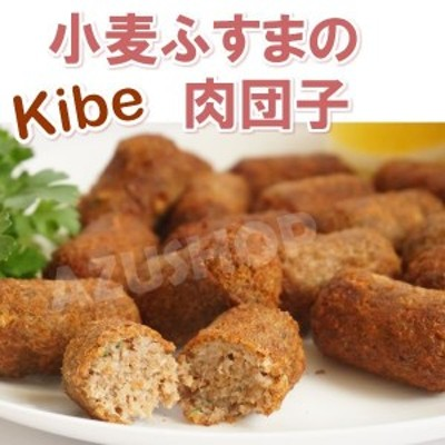 冷凍コロッケ 小麦ふすまの肉団子 牛ひき肉のキビ 300g(20g×15個)