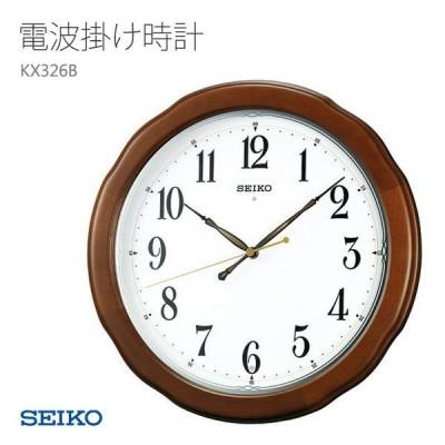 お取り寄せ セイコー SEIKO 掛け時計 電波時計 木枠 KX326B クロック