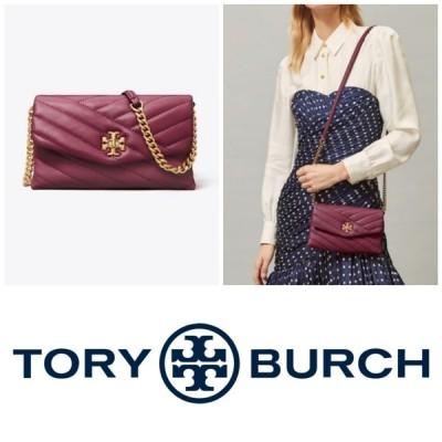 トリーバーチ Tory Burch KIRA CHEVRON CHAIN WALLET お財布バッグ チェーンウォレット ショルダー ロゴ パープル レディース 取り寄せ