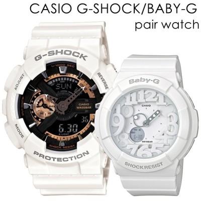 ペア ウォッチ 安心 国内正規 カシオ Gショック ベビーG アウトドア 旅行 ビックケース ネオン 光る 可愛い 腕時計 メンズ レディース 時計 アナデジ 防水