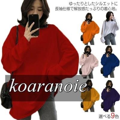ロングTシャツ レディース トップス Tシャツ 長袖 無地  ロング丈 ゆったり 長め 大きいサイズ カジュアル 春秋 体型カバー