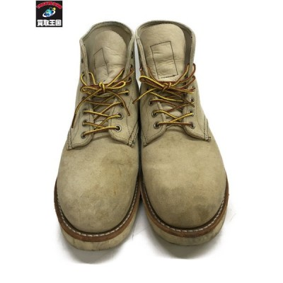 RED WING Plain Toe Suede Classic 8167 27cm[▼]