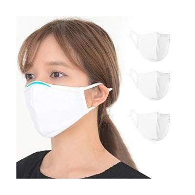 マスク 水着素材 洗える 3枚入り 立体 水着生地 UVカット 耳ひも調節可能 耳が痛くなりにくい 抗菌 防臭 花粉症対策 男女兼用 ホワイ