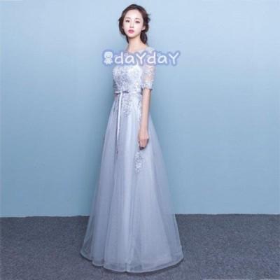 ドレス 演奏会用 ロングドレス 安い 司会 コンサート パーティードレス 発表会  二次会 プリンセス ステージ衣装